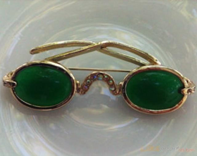 "Shiels Jewellers ""Emerald"""